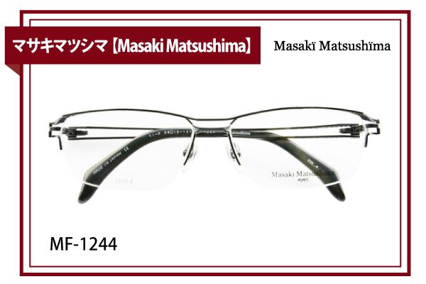 マサキマツシマ【Masaki Matsushima】MF-1244