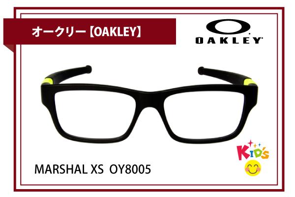 オークリー【OAKLEY】MARSHAL XS OY8005