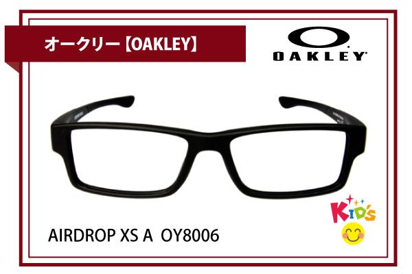オークリー【OAKLEY】AIRDROP XS A OY8006