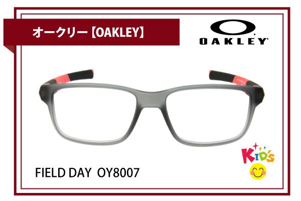 オークリー【OAKLEY】FIELD DAY OY8007