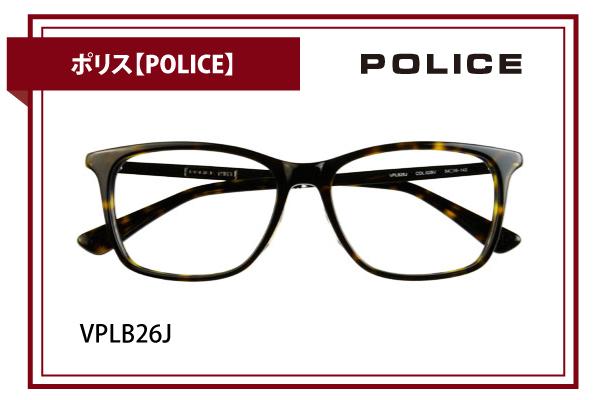 ポリス【POLICE】VPLB26J