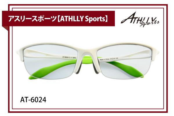 アスリースポーツ【ATHLLY Sports】AT-6024