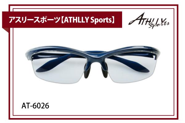 アスリースポーツ【ATHLLY Sports】AT-6026