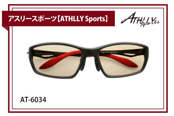 アスリースポーツ【ATHLLY Sports】AT-6034