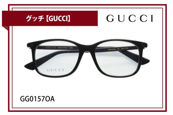 グッチ【GUCCI】GG0157OA