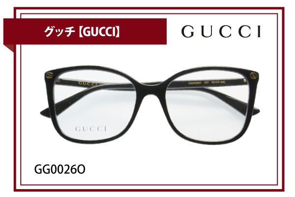 グッチ【GUCCI】GG0026O