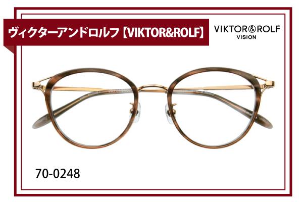 ヴィクターアンドロルフ【VIKTOR&ROLF】70-0248